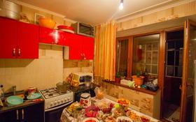 1-комнатная квартира, 28 м², 2/5 этаж, Мкр Жастар за 6.6 млн 〒 в Талдыкоргане
