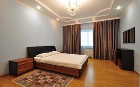 3-комнатная квартира, 165 м², 36/41 этаж посуточно, Достык 5 — Сауран за 17 000 〒 в Нур-Султане (Астана), Есиль р-н