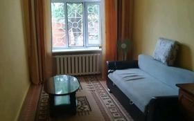 4-комнатная квартира, 90 м², 1/3 этаж, Менделеева 8 — Республики за 11 млн 〒 в Темиртау