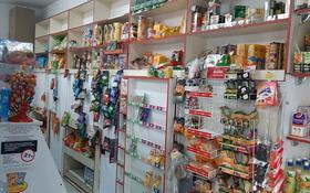 Магазин площадью 40 м², улица Наурызбай Батыра 65 — Толе би за 200 000 〒 в Алматы, Алмалинский р-н