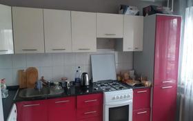 1-комнатная квартира, 40 м² помесячно, улица Жансугурова 187 за 60 000 〒 в Талдыкоргане