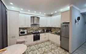 3-комнатная квартира, 103.8 м², 1/3 этаж, мкр Ремизовка, Переулок 5 за 53.5 млн 〒 в Алматы, Бостандыкский р-н