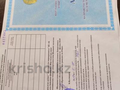 Участок 8 соток, Дача Қайнар бұлақ за 2 млн 〒 в Шымкенте, Каратауский р-н