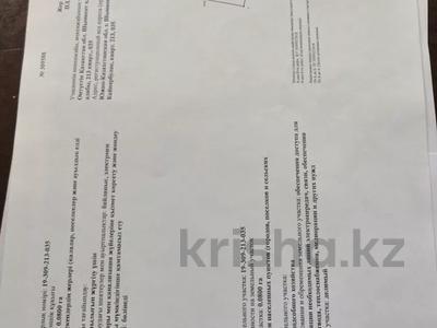 Участок 8 соток, Дача Қайнар бұлақ за 2 млн 〒 в Шымкенте, Каратауский р-н — фото 2