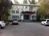 Офис площадью 25 м²