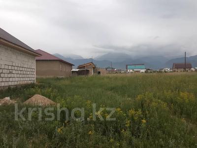 Участок 6 соток, С.Кендала за 1.6 млн 〒 в Талгаре