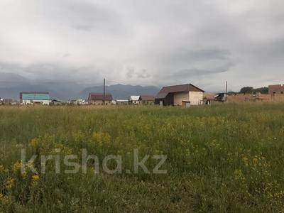 Участок 6 соток, С.Кендала за 1.6 млн 〒 в Талгаре — фото 2
