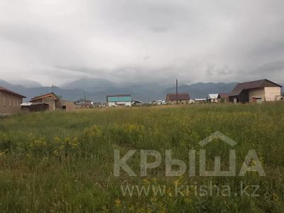 Участок 6 соток, С.Кендала за 1.6 млн 〒 в Талгаре — фото 4