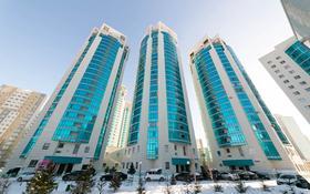 4-комнатная квартира, 179 м², 4/21 этаж, Сарайшык 5 за 79.9 млн 〒 в Нур-Султане (Астана)