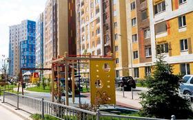 Магазин площадью 20 м², Алатауский район за 150 000 〒 в Алматы, Алатауский р-н