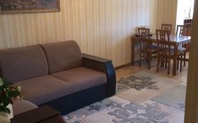 3-комнатная квартира, 63 м², 4/5 этаж, Дощанова 137 за 15.5 млн 〒 в Костанае