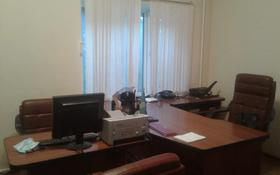 Офис площадью 138 м², улица Карахана 2 за 23 млн 〒 в Таразе