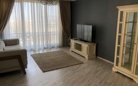3-комнатная квартира, 150 м² помесячно, Аль Фараби 90/1 за 450 000 〒 в Алматы