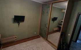 3-комнатная квартира, 71 м², 2/5 этаж, 26-й мкр 32 за 16.2 млн 〒 в Актау, 26-й мкр