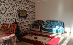 3-комнатная квартира, 103 м², 3/8 этаж, Дукенулы 4 — Бейбитшишик за 30 млн 〒 в Нур-Султане (Астана), Сарыарка р-н