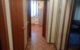 3-комнатная квартира, 74 м², 9/9 этаж, 9 мкр 36 за 13 млн 〒 в Темиртау
