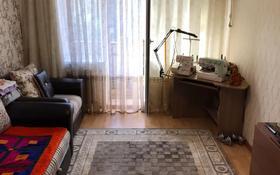 2-комнатная квартира, 43 м², 4/4 этаж, мкр №9, Шаляпина — Берегового за 18 млн 〒 в Алматы, Ауэзовский р-н