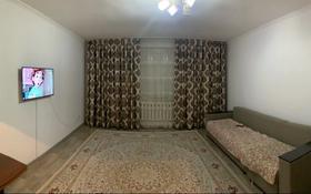2-комнатная квартира, 66.7 м², 4/7 этаж, Коктем за 21 млн 〒 в Талдыкоргане