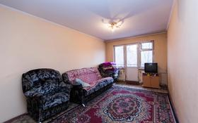 1-комнатная квартира, 31.8 м², 4/4 этаж, мкр №3, Мкр №3 за 14.5 млн 〒 в Алматы, Ауэзовский р-н