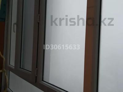 3-комнатная квартира, 65 м², 6/9 этаж, ул. Мамраева 41 за 13.7 млн 〒 в Караганде, Октябрьский р-н — фото 19