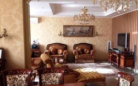 6-комнатная квартира, 360 м², 2/6 этаж, мкр Баганашыл, Мади 12 — Нигмета Сыргабекова за 280 млн 〒 в Алматы, Бостандыкский р-н