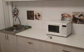1-комнатная квартира, 41 м², 3/9 этаж помесячно, мкр Жетысу-2, Жетысу-2 мкр — Саина Абая за 100 000 〒 в Алматы, Ауэзовский р-н