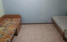 1-комнатный дом помесячно, 25 м², мкр Думан-1 1 — Арыс за 45 000 〒 в Алматы, Медеуский р-н