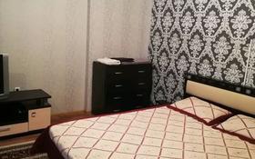 1-комнатная квартира, 50 м², 5/16 этаж по часам, Сарайшык 5/1 — АкМешет за 1 000 〒 в Нур-Султане (Астана)