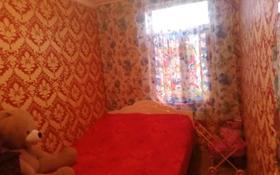 2-комнатная квартира, 32 м², 2/2 этаж, улица Аубая Байгазиева дом 158 — Пушкина за 3.5 млн 〒 в Каскелене