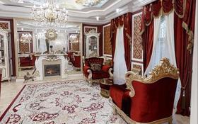 5-комнатная квартира, 205 м², 2/6 этаж, Шарль Де Голя 7 за 360 млн 〒 в Нур-Султане (Астана)