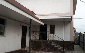 5-комнатный дом, 200 м², 4 сот., мкр Теректы за 39 млн 〒 в Алматы, Алатауский р-н