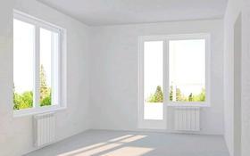 3-комнатная квартира, 76.5 м², 3/6 этаж, Каирбекова 358а за ~ 20.3 млн 〒 в Костанае