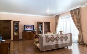4-комнатный дом, 184 м², 15 сот., Алатауская трасса 72б за 58 млн 〒 в Туздыбастау (Калинино)