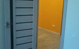 Офис площадью 75 м², проспект Богенбай батыра 56 — Республики за 270 000 〒 в Нур-Султане (Астана), Сарыарка р-н