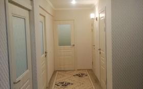 3-комнатная квартира, 72.5 м², 5/5 этаж, Энтузиастов 17/1 за 23 млн 〒 в Усть-Каменогорске