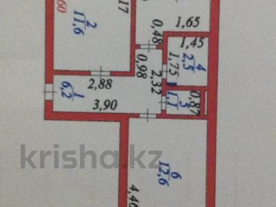 2-комнатная квартира, 43 м², 3/5 этаж, Петрова 16/2 за 16 млн 〒 в Нур-Султане (Астана), Алматы р-н — фото 12