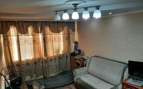 3-комнатная квартира, 60.5 м², 5/5 этаж, Анаркулова 2 — Анаркулова-Алашахан за 11 млн 〒 в Жезказгане