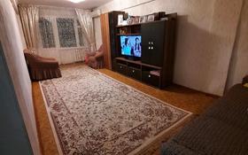 4-комнатная квартира, 74.9 м², 3/5 этаж, М-он Акмешит 30 за 10 млн 〒 в