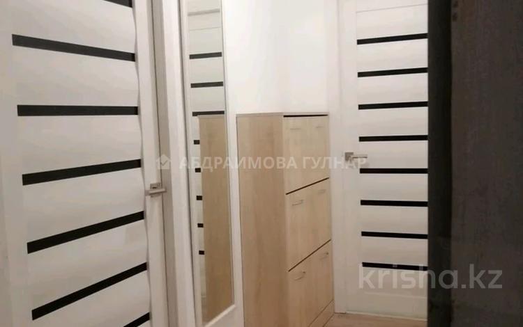 2-комнатная квартира, 43 м², 4/4 этаж, Шевченко за 19.6 млн 〒 в Алматы, Алмалинский р-н