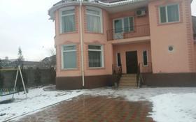 9-комнатный дом, 220 м², 12 сот., Нарбай 7 за ~ 40 млн 〒 в Таразе