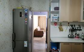 4-комнатная квартира, 84 м², 4/5 этаж, 5-й микрорайон Дом 40 — Квартира 73 за 21 млн 〒 в Капчагае
