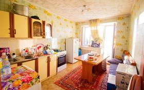 1-комнатная квартира, 38 м², 4/5 этаж, Мкр Жастар за 7.5 млн 〒 в Талдыкоргане