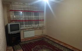 1-комнатная квартира, 31 м², 1/5 этаж, Мкр Мынбулак за 6.5 млн 〒 в Таразе