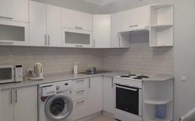 1-комнатная квартира, 46 м² помесячно, Боталы 26 — А. Жангельдина за 100 000 〒 в Нур-Султане (Астана), Сарыарка р-н