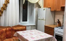 2-комнатная квартира, 44 м², 4/5 этаж помесячно, Независимости 15 за 60 000 〒 в Темиртау
