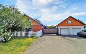 7-комнатный дом, 180 м², 9 сот., Немовская 119 за 70 млн 〒 в Оренбурге