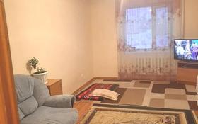2-комнатная квартира, 56 м², 4/6 этаж, 187 за 13.8 млн 〒 в Нур-Султане (Астана), Сарыарка р-н