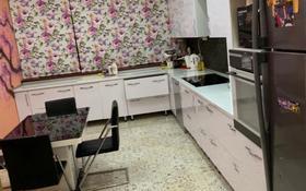 4-комнатная квартира, 180 м², 2/12 этаж, мкр 11, Микрорайон Батыс-2 за 37 млн 〒 в Актобе, мкр 11
