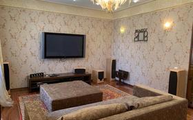3-комнатная квартира, 130 м², 3/6 этаж помесячно, Ходжанова 10 за 500 000 〒 в Алматы, Бостандыкский р-н