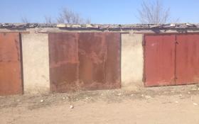 Продам гараж за 400 000 〒 в Капчагае